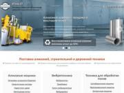 Поставка и сервисное обслуживание алмазной и строительной техники (Россия, Свердловская область, Екатеринбург)