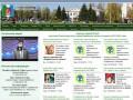 Администрация города Барабинска - официальный сайт