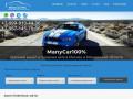 Срочный выкуп и продажа авто в Москве и Московской области (Россия, Московская область, Московская область)