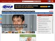 QHA Агентство Крымские Новости