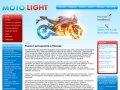 Ремонт мотоциклов, Ремонт снегоходов, Мотосервис | Moto Light Москва