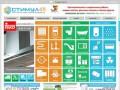 «СТИМУЛ» :: Сантехника и климатическое оборудование