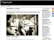 Музыкальная жизнь города