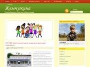 Новосибирская областная общественная организация Семей с детьми инвалидами