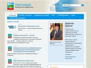 Admin.trg.ru