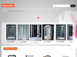 Продажа сантехники в г. Бобруйске - Продажа сантехники, душевых кабин