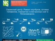 Сайт сервисного центра по ремонту ноутбуков и цифровой техники в Петрозаводске. (Россия, Карелия, Петрозаводск)
