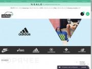 Интернет-магазин спортивной обуви. (Украина, Киевская область, Киев)