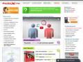 Создание сайтов. Реклама в интернете. Продвижение и обслуживание вашего сайта. (Россия, Хабаровский край, Хабаровск)
