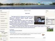 Официальный сайт Саткинского городского поселения