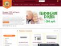 Купить кондиционер в Севастополе с установкой|Лучшая цена в интернет-магазине