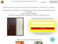 Входные , межкомнатные двери,арки, порталы под ключ (Россия, Башкортостан, Уфа)