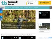 Новини Бучанського регіону та України, що будуть корисними для жителів Тарасівського району (Украина, Киевская область, Буча)