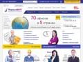 Первый БИТ является лидером рынка программных продуктов 1С в Красноярске т.к. клиенты ценят низкие цены на 1с и высокий уровень обслуживания. (Россия, Красноярский край, Красноярск)