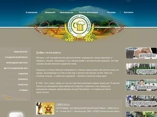 Официальный сайт Пивоваренного завода