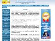 Yes2English ESL courses   Курсы разговорного английского языка во Фрязино