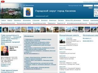 Gorod-kasimov.ru