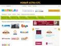 Mirtrk - Все сведения о самых крупных торгово-развлекательных комплексах на одном ресурсе (Челябинск, +7(351)750-25-72)