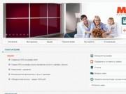 """Фабрика мебели """"Мега"""" - мебель на заказ (Челябинская область, г. Челябинск, ул. Худякова, д.12, ТК Калибр, 2 этаж, сек.94 Телефон: +7 (951) 120-23-09)"""