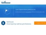 МАКСИ-ОКНА - Лучшая компания по установке ПВХ изделий в Воркуте