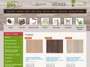 Продажа напольных покрытий и сопутствующих товаров Интернет-Магазин Пол