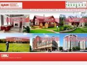 ЦАН Евпатория - центральное агентство недвижимости евпатория интернациональная 95 тел 7