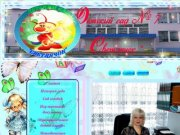 Sadik-7 светлячок МАДОУ №7 Краснокаменск фото садика детский сад № 7 Светлячок Краснокаменск