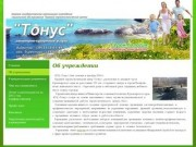 Краевое государственное автономное учреждение социального обслуживания Краевой геронтологический