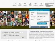 SeverodvinskGirls.Com - Знакомства в городе Северодвинск (Онлайн знакомства в городе Северодвинск)
