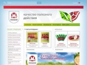 Кронштадтский мясоперерабатывающий завод -