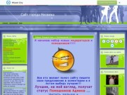 Сайт города Несвижа
