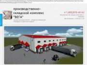 Аренда склада в Подольском районе г. Климовск около Симферопольского шоссе.