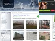 История города Крымска