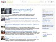 News.yandex.ru