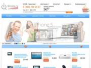 Интернет-магазин iQ-Store.ru (ноутбуки, планшеты, моноблоки производителей Apple, Asus, Acer, Toshiba, Dell, Sony) +7 (495) 788-15-17 (Доставка в Архангельск)
