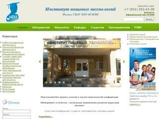 Институт пищевых технологии и дизайна
