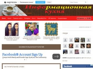 Povidlo.mirtesen.ru