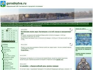Gorodnytva.ru