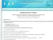 Детская хореографическая школа г. Камышлов - > Информационная справка