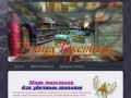 """""""Гранд Текстиль"""" - постельное белье, простыни, пледы, одеяла, подушки, покрывала, матрасы поролоновые, махровые изделия (Астраханская область, г. Астрахань)"""