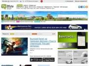 Go31.ru - сайт города Белгорода