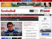 Eurofootball.ru