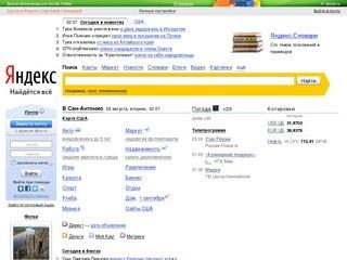 Поиск по ссылкам: абхазия, абхазия 2011, отдых +в абхазии, абхазия цены 2011, абхазия отдых 2011 цены, абхазия частный, абхазия частный сектор 2011, отдых 2011 абхазия частный сектор, частный сектор абхазия цены,отдых +в абхазии 2011, абхазия частный сект