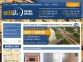 Компания «Квартиры посуточно в Смоленске и области» (Смоленская область, г. Смоленск, Телефоны: +7 (4812) 40-16-21)