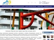 Мир детства - детские площадки | Металлические конструкции в Магнитогорске