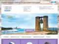 Сайт компании Глобал Арт представляет три направления: Рекламное агентство полного цикла Строительство и ремонт Индивидуальные поездки (Россия, Брянская область, Брянск)
