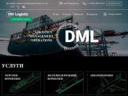 DM Logistic - грузоперевозки, логистика (Россия, Московская область, Москва)