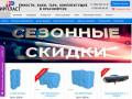 Пластиковые ёмкости от производителя со склада в Красноярске