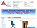Компания «Модуль» - мебель в Онеге
