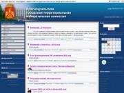 ТИК Красноуральск